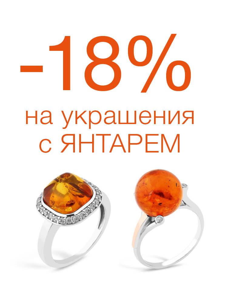 Svitozar promo