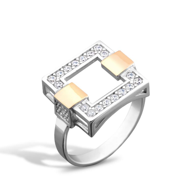 Серебряное кольцо 150