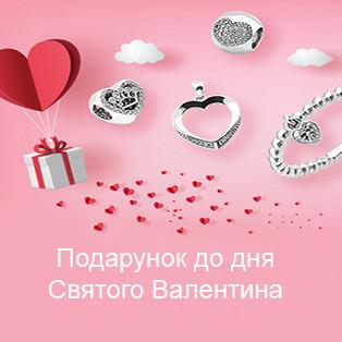 Ювелирные украшения в виде сердца — изысканный подарок ко Дню святого Валентина
